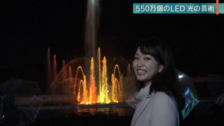 2019年12月03日下村彩里の画像09枚目