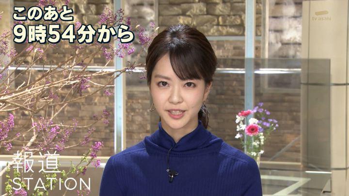 2019年12月05日下村彩里の画像02枚目