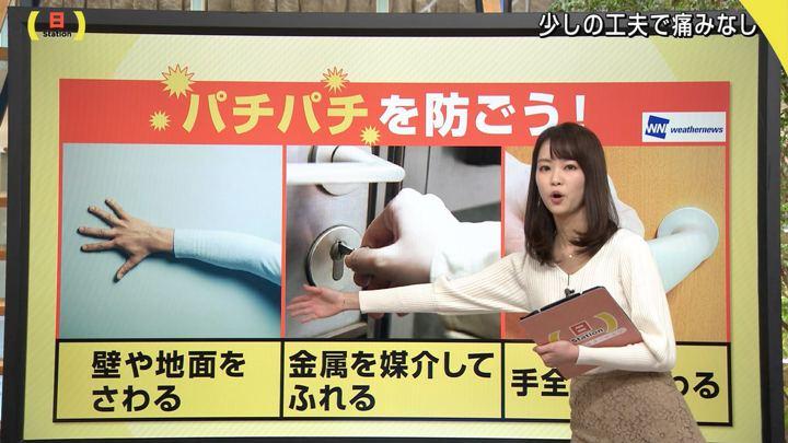 2019年12月08日下村彩里の画像04枚目