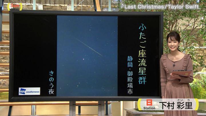 2019年12月15日下村彩里の画像01枚目