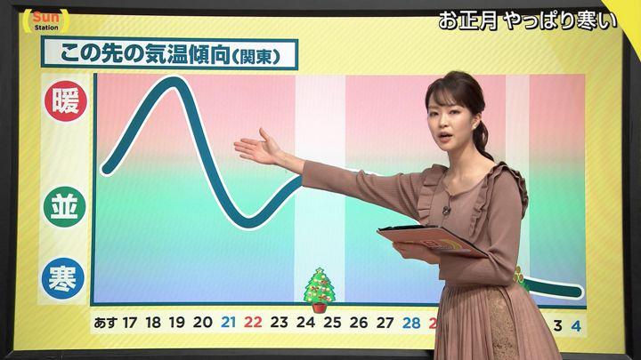 2019年12月15日下村彩里の画像05枚目