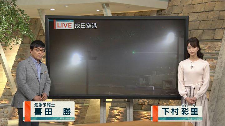 2019年12月17日下村彩里の画像05枚目