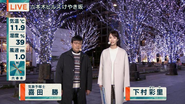 2019年12月18日下村彩里の画像02枚目