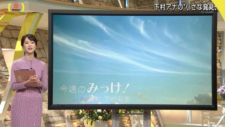 2019年12月22日下村彩里の画像03枚目