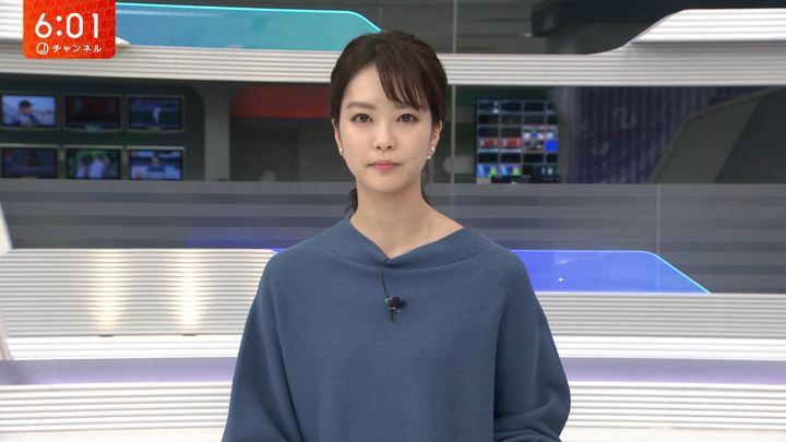2019年12月29日下村彩里の画像02枚目