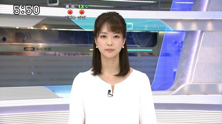 2020年01月03日下村彩里の画像02枚目