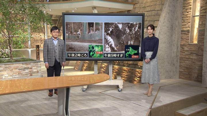 2020年01月30日下村彩里の画像02枚目