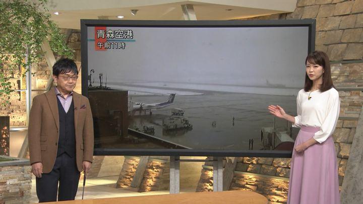 2020年02月18日下村彩里の画像04枚目