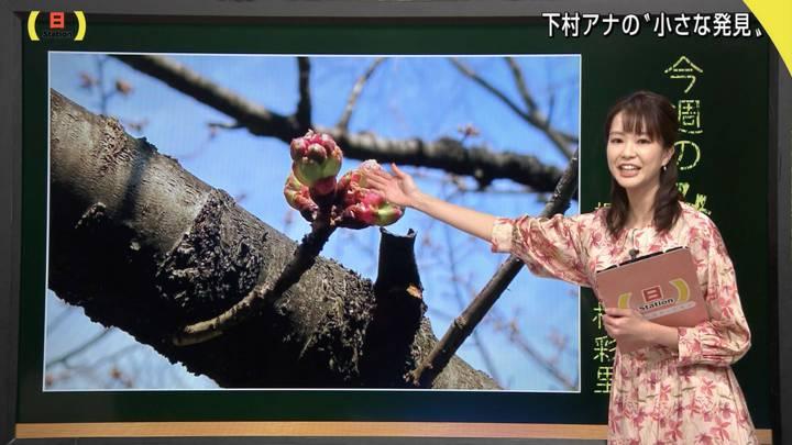 2020年03月01日下村彩里の画像04枚目