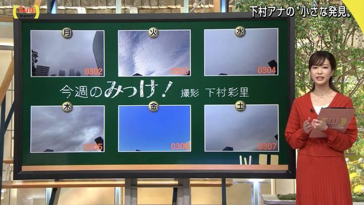 2020年03月08日下村彩里の画像04枚目