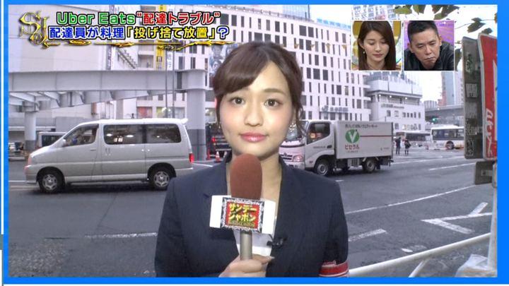 2019年10月13日篠原梨菜の画像01枚目