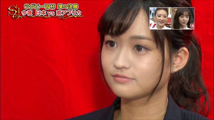2019年10月20日篠原梨菜の画像02枚目