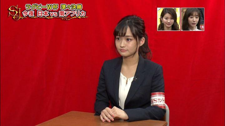 2019年10月20日篠原梨菜の画像03枚目
