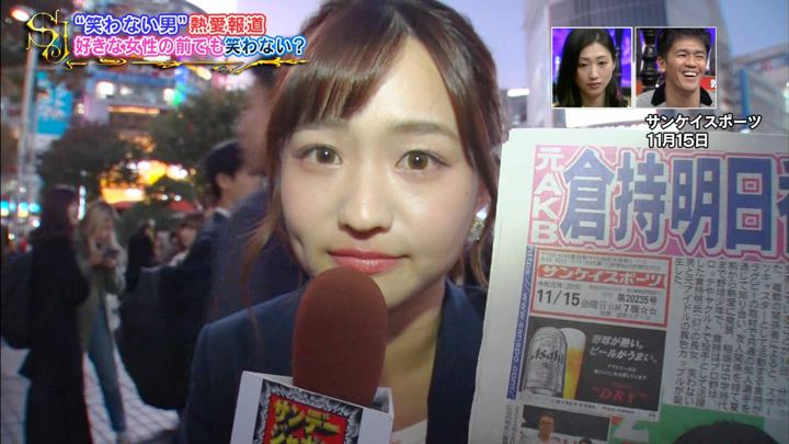 2019年11月17日篠原梨菜の画像02枚目