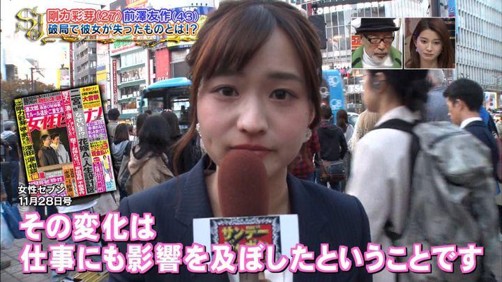 2019年11月17日篠原梨菜の画像06枚目