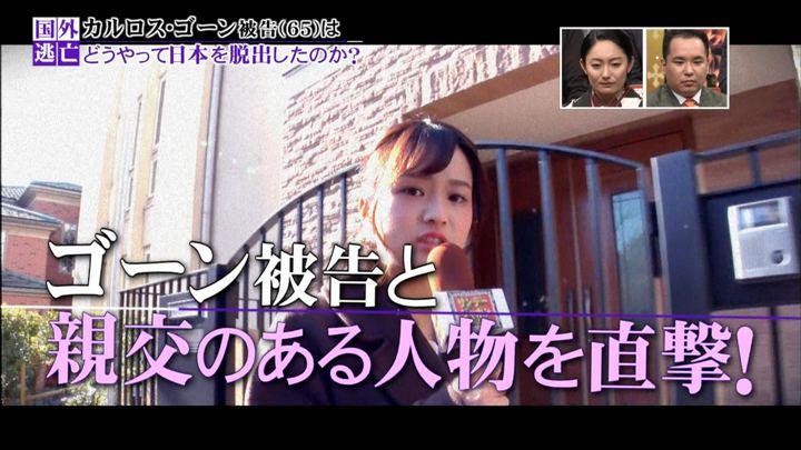 2020年01月05日篠原梨菜の画像01枚目