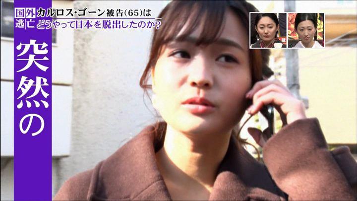 2020年01月05日篠原梨菜の画像03枚目