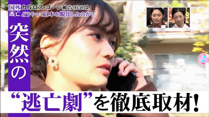 2020年01月05日篠原梨菜の画像04枚目