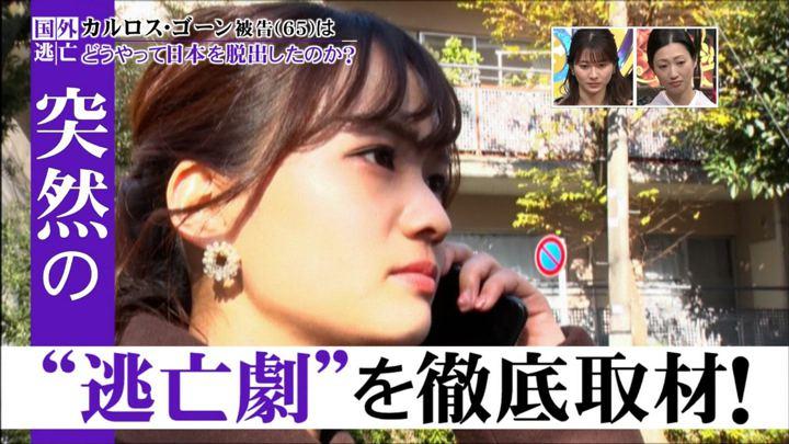 2020年01月05日篠原梨菜の画像05枚目