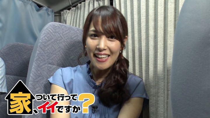 2019年10月07日鷲見玲奈の画像02枚目