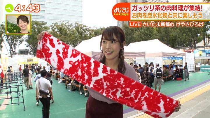 2019年10月10日鷲見玲奈の画像04枚目