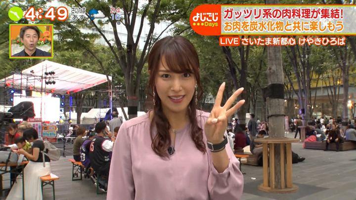 2019年10月10日鷲見玲奈の画像11枚目