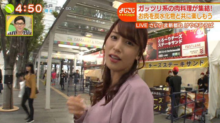 2019年10月10日鷲見玲奈の画像19枚目