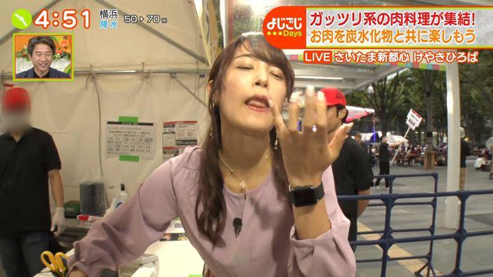 2019年10月10日鷲見玲奈の画像25枚目