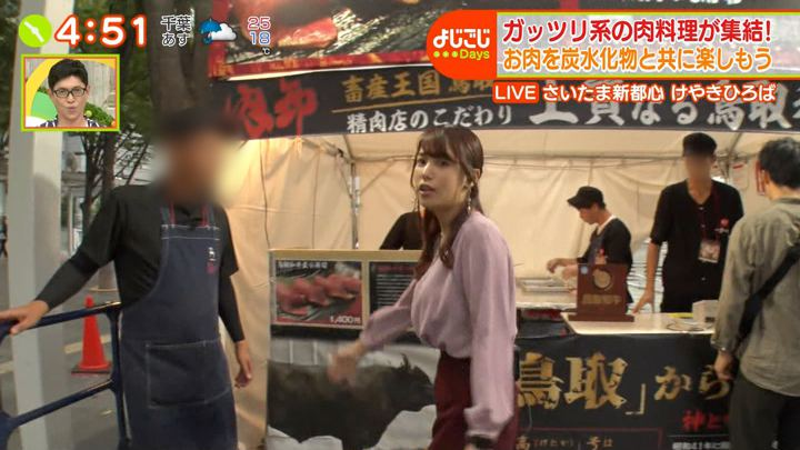 2019年10月10日鷲見玲奈の画像30枚目