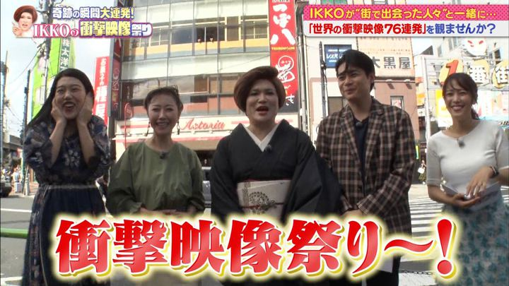 2019年10月10日鷲見玲奈の画像40枚目