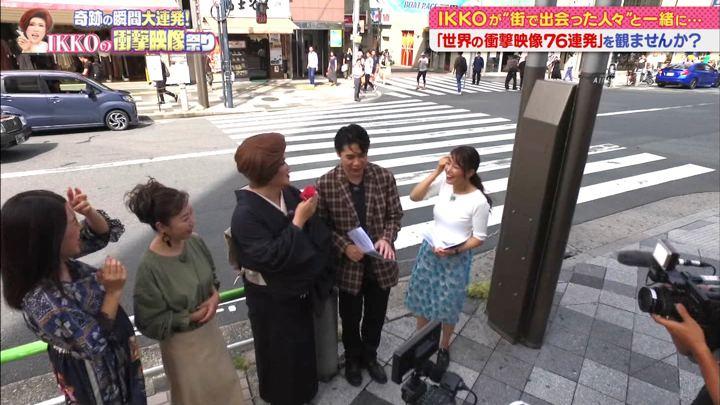 2019年10月10日鷲見玲奈の画像41枚目