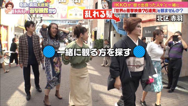2019年10月10日鷲見玲奈の画像43枚目