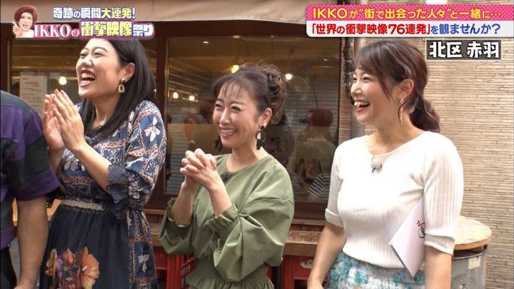 2019年10月10日鷲見玲奈の画像46枚目