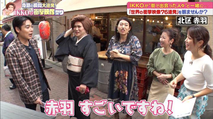 2019年10月10日鷲見玲奈の画像48枚目