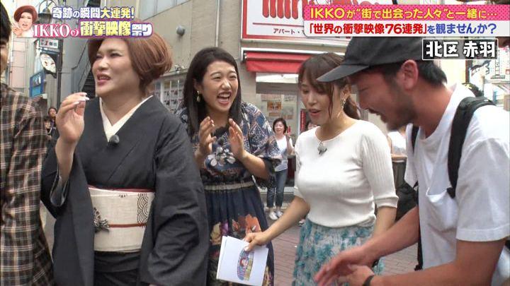 2019年10月10日鷲見玲奈の画像49枚目
