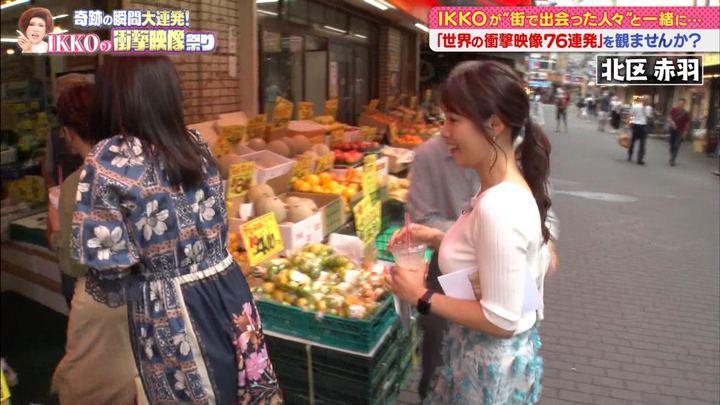 2019年10月10日鷲見玲奈の画像50枚目