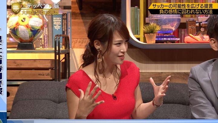 2019年10月12日鷲見玲奈の画像32枚目