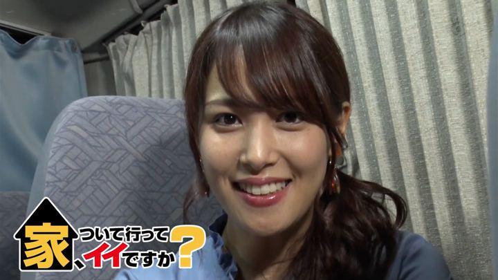 2019年10月14日鷲見玲奈の画像02枚目