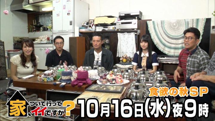 2019年10月14日鷲見玲奈の画像06枚目