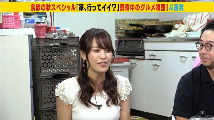 2019年10月16日鷲見玲奈の画像05枚目