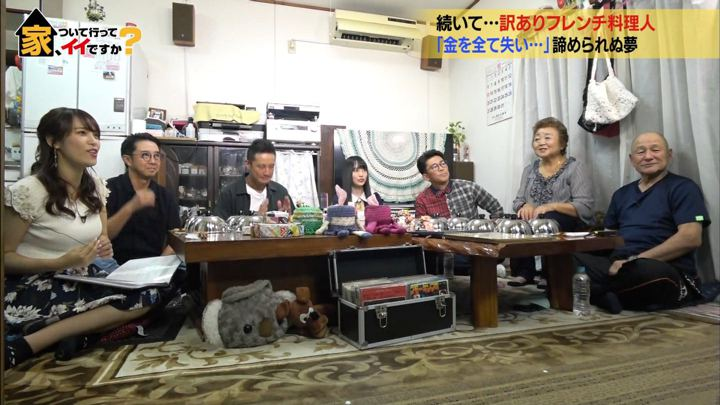 2019年10月16日鷲見玲奈の画像10枚目