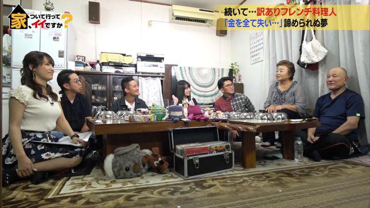 2019年10月16日鷲見玲奈の画像11枚目