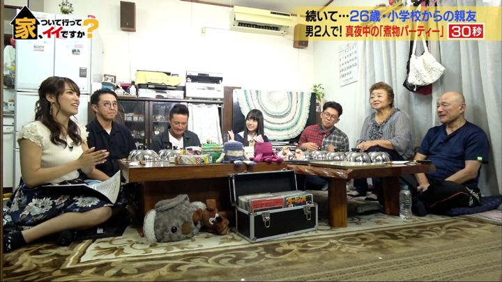 2019年10月16日鷲見玲奈の画像12枚目