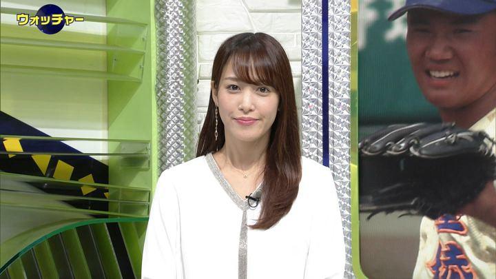 2019年10月16日鷲見玲奈の画像14枚目