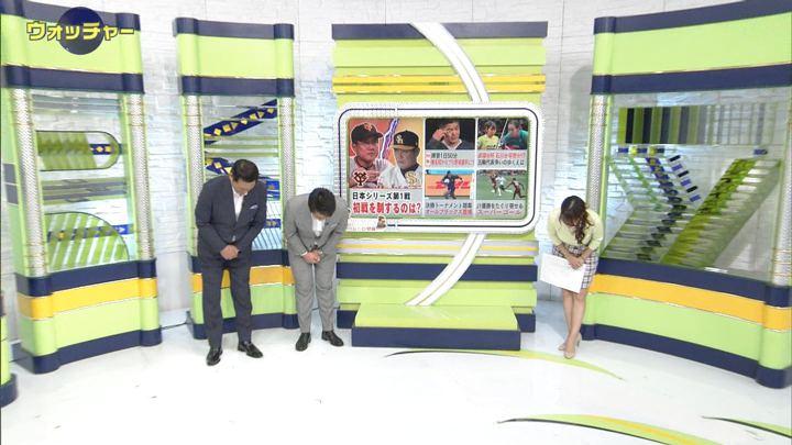 2019年10月19日鷲見玲奈の画像02枚目