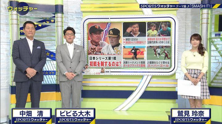 2019年10月19日鷲見玲奈の画像03枚目