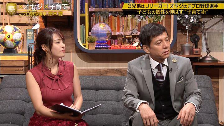 2019年10月19日鷲見玲奈の画像34枚目