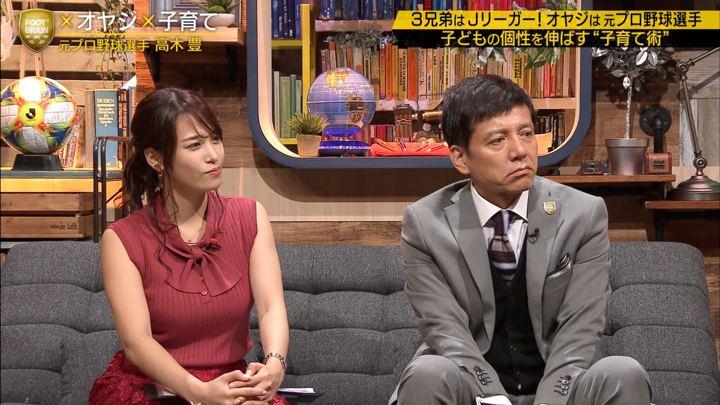2019年10月19日鷲見玲奈の画像36枚目