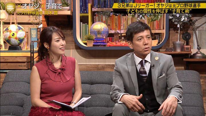 2019年10月19日鷲見玲奈の画像38枚目