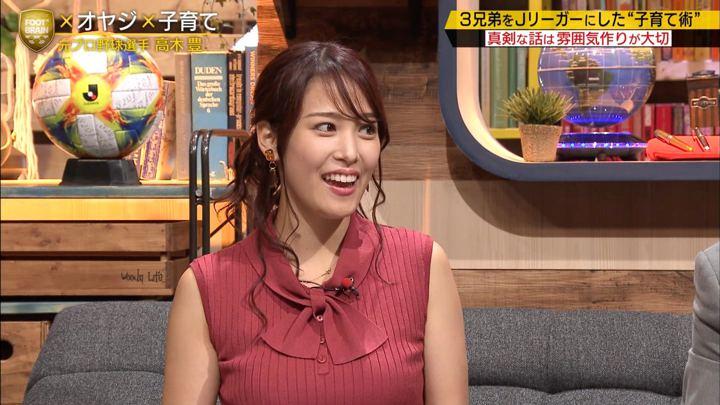 2019年10月19日鷲見玲奈の画像39枚目